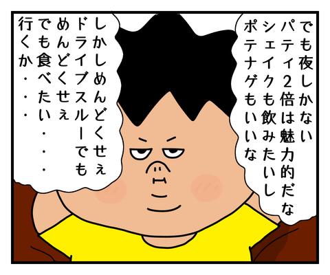 IMG_7182