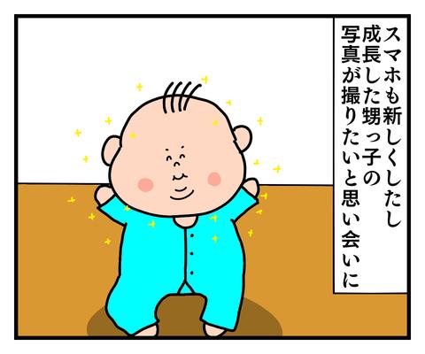 IMG_3719
