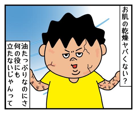 IMG_1830