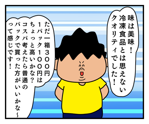 IMG_8112