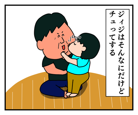 IMG_7689