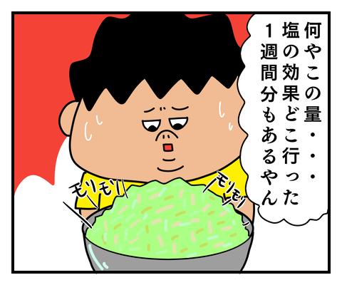 IMG_8811