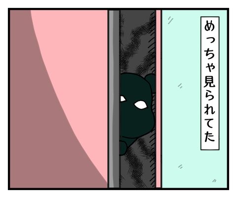 IMG_5712