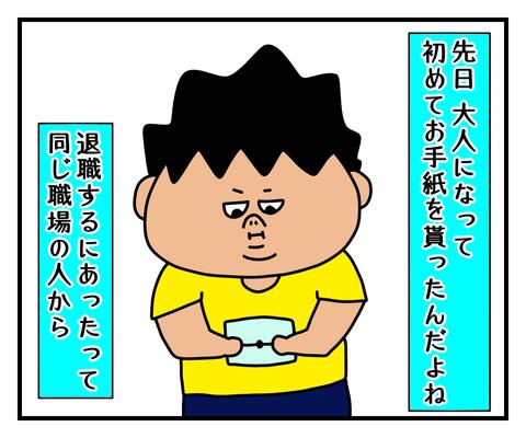IMG_6454