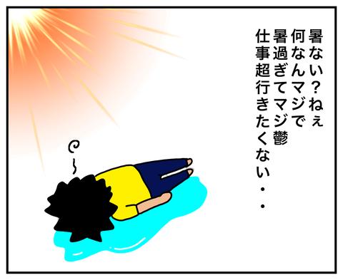IMG_1601