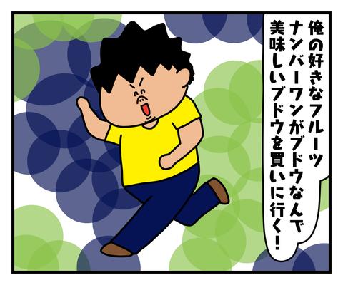 IMG_6740