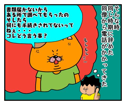 IMG_6956