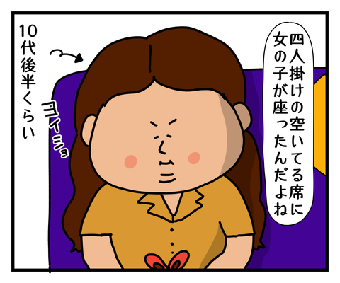 IMG_5204