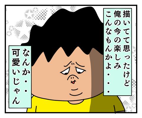 IMG_9754