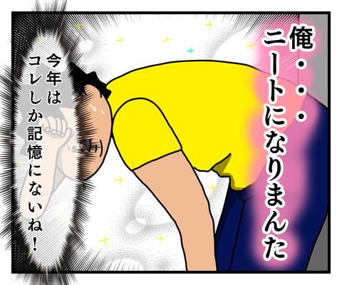IMG_7847