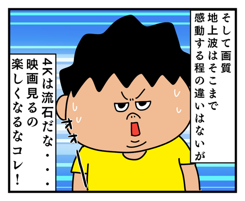 IMG_1055
