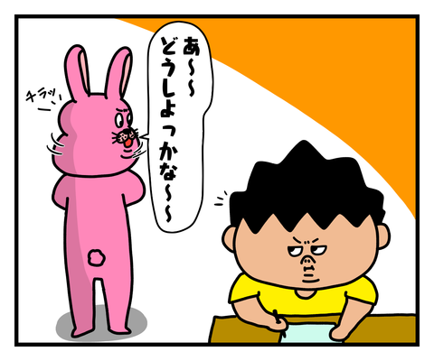 IMG_4903