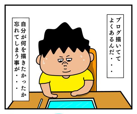 IMG_9510