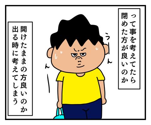IMG_0600