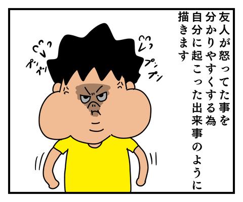 IMG_9810