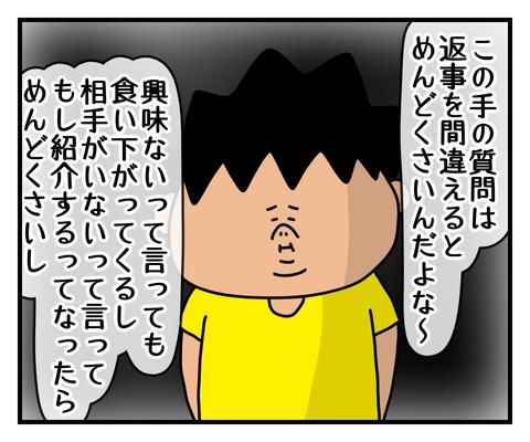 IMG_6434