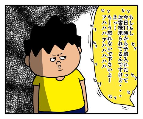 IMG_3669