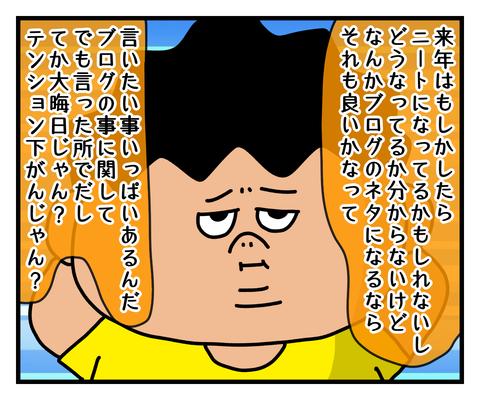IMG_4715