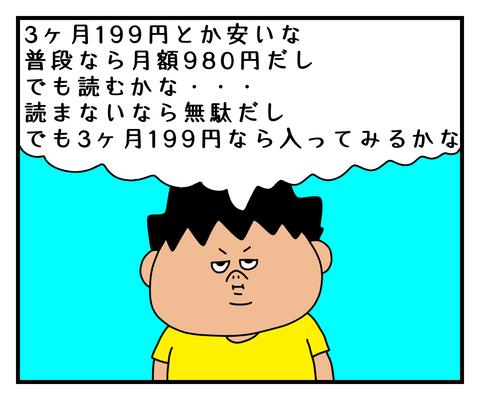 IMG_7165
