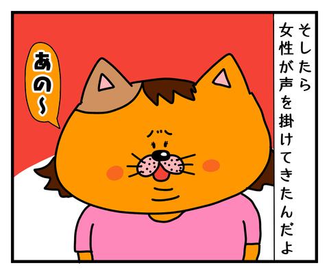 IMG_5346