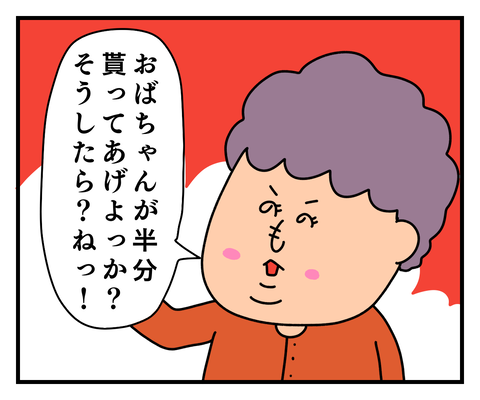 IMG_8674