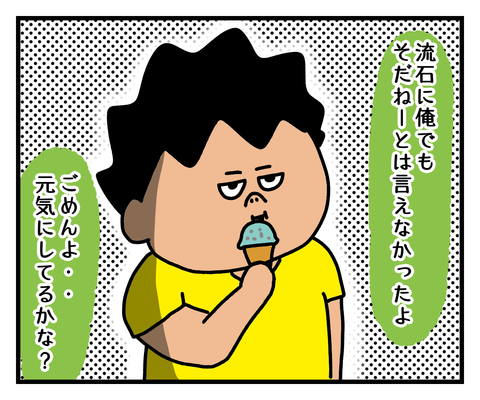 IMG_2962