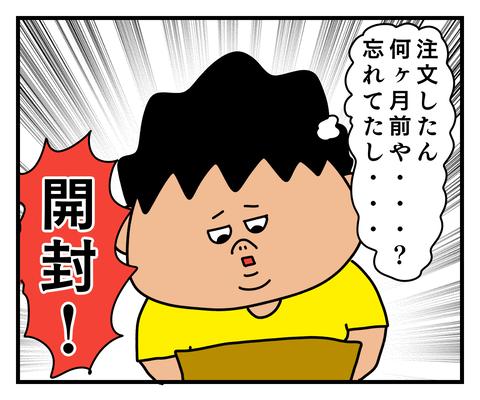 IMG_0487