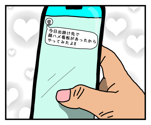 IMG_4195