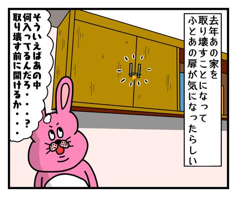IMG_5065