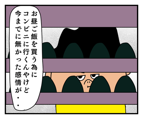 IMG_9544