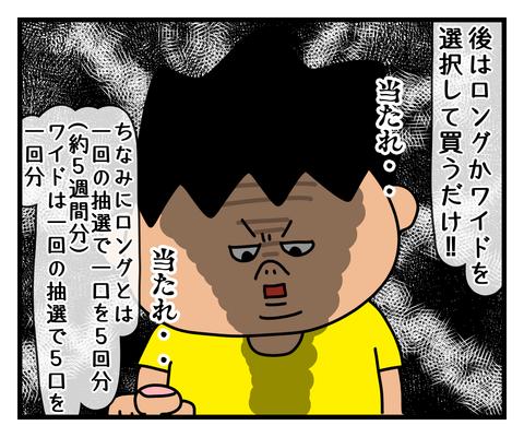 IMG_5936