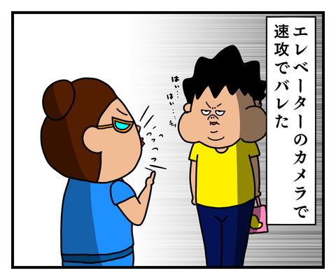 IMG_9815