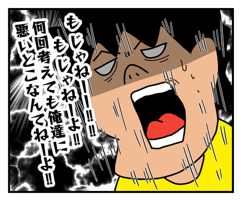 IMG_6450