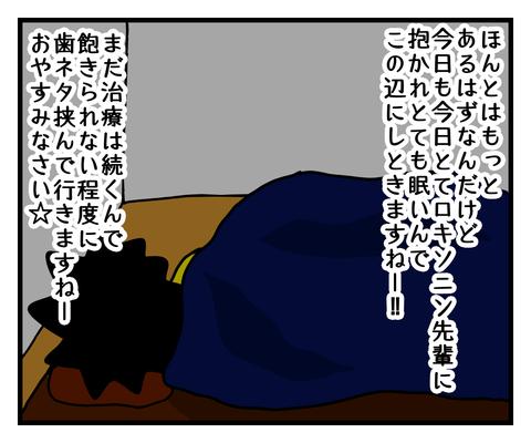 IMG_3329