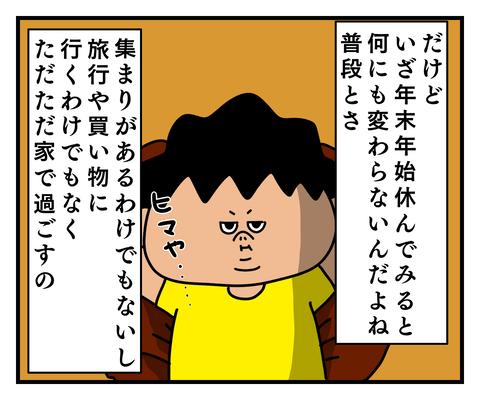 IMG_0671