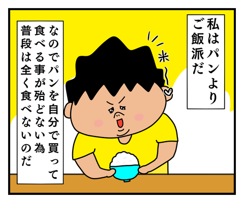 IMG_9233
