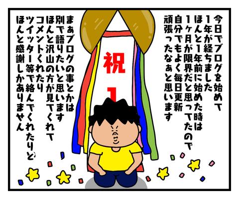 IMG_2745