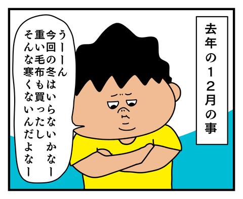 IMG_1069