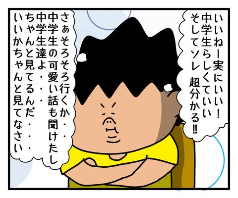 IMG_5837