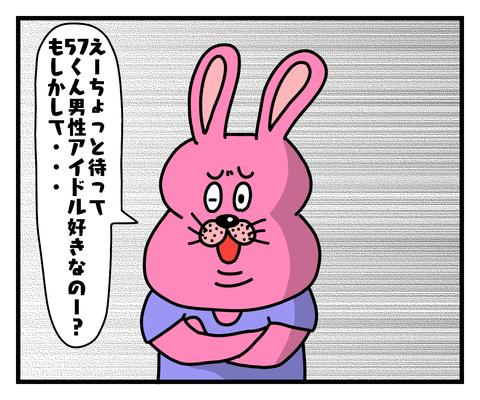 IMG_5902