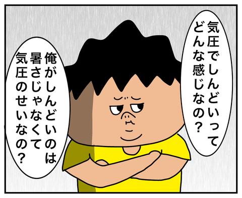 IMG_1630