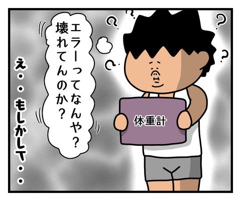 IMG_5036