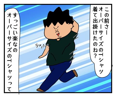IMG_6833