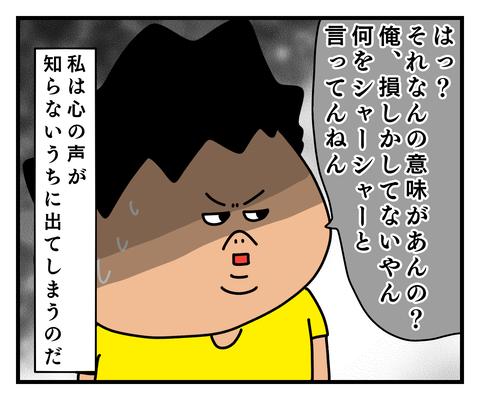 IMG_8677