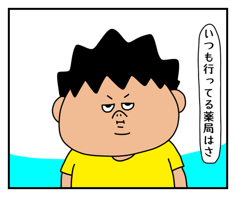 IMG_6438