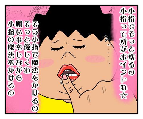 IMG_8362