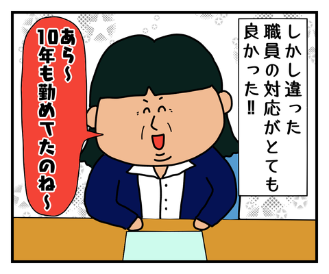 IMG_7043