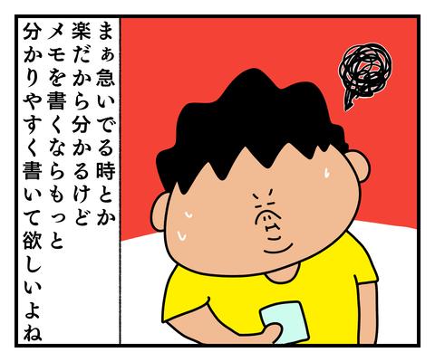 IMG_0618