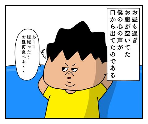 IMG_9306