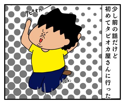 IMG_8888